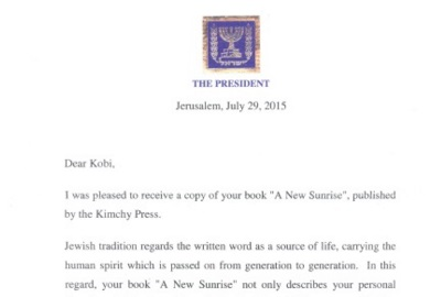 Jacob Kimchy Recieves a Letter in support of 'A New Sunrise' from the President of Israel